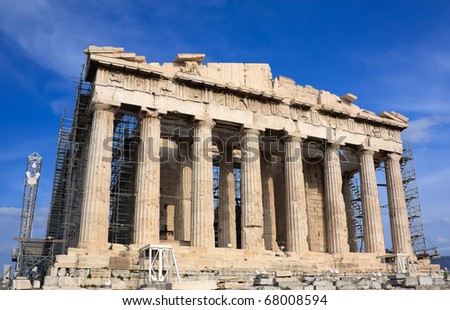 Parthenon of Athens in Greece