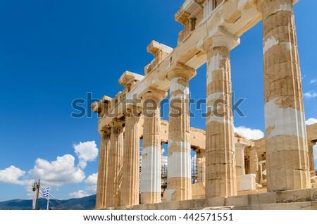 Parthenon on the Acropolis in Athens, Greece, Europe - stock photo
