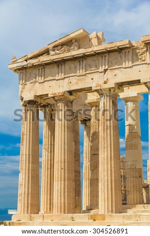 Parthenon temple in Acropolis, Athens, Greece - stock photo