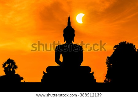 Partial solar eclipse in the morning on sunrise from Thailand 7:24:54 , 9 March 2016.