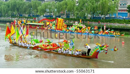 Participants in action at Fenjiang River Dragon Boat Race June 12, 2010 in Foshan City, China