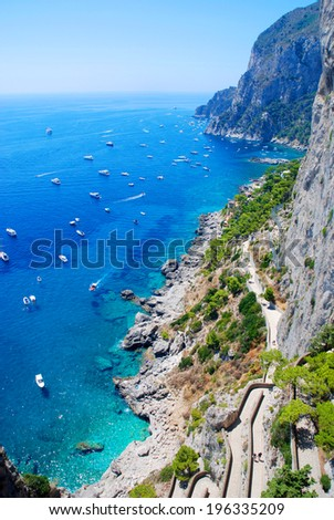 Particular architecture of Positano, Amalfitan coast, Italy - stock photo