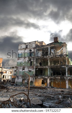 Partly demolished buildings - stock photo