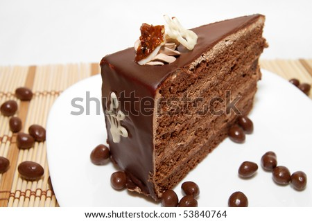 Parts of cake - stock photo