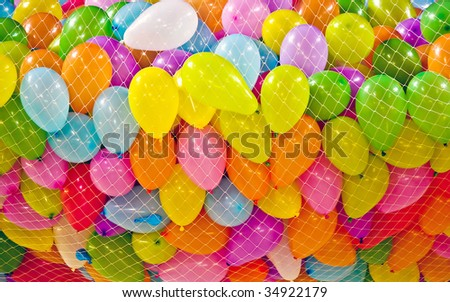 party balloons - stock photo