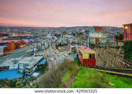 Passenger carriage of funicular railway in Valparaiso, Chile. - stock photo