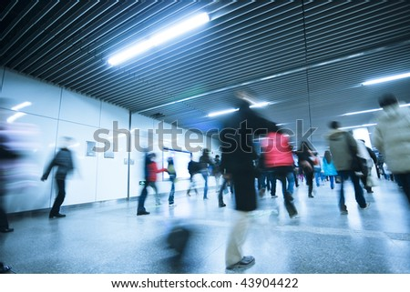 passenger in the subway station in shanghai china.