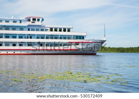 Passenger river ship on the Svir River. Karelia, Russia. Focus on the foreground