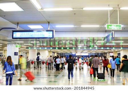 passengers in a subway station in Beijing, China  - stock photo