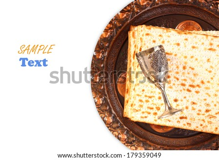 passover background. passover plate and matzoh (jewish passover bread) isolated - stock photo