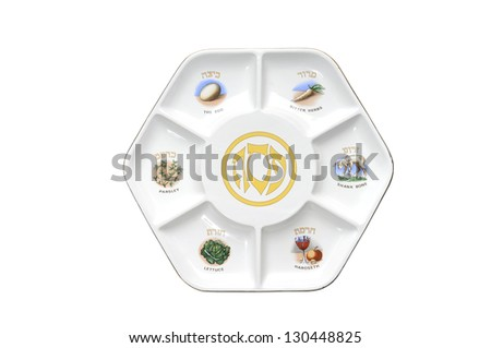 Passover,Seder plate. - stock photo