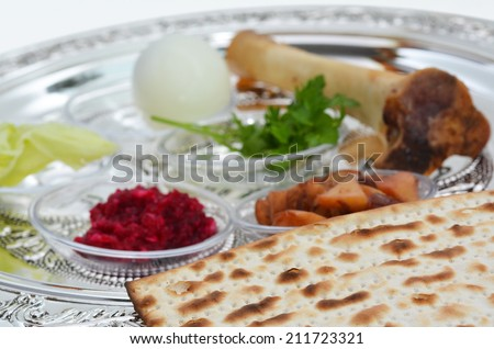 Passover Seder Plate with The seventh symbolic item used during the seder meal on passover Jewish holiday. - stock photo
