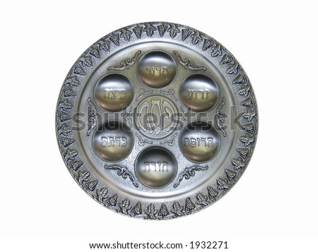 Passover silver plate, - stock photo