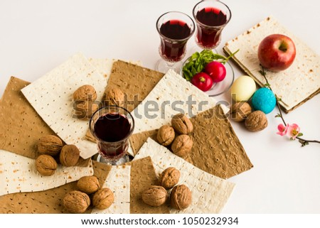 Passover Feast Unleavened Bread Symbolic Foods Stock Photo Royalty