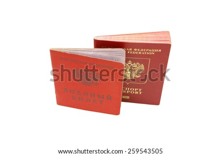 Passport & Identity card of the Russian Armed Forces. - stock photo