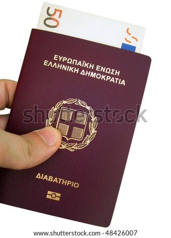 Passport greece chip isolated on white stock photo 332813267 passport of greece and european currency ccuart Choice Image