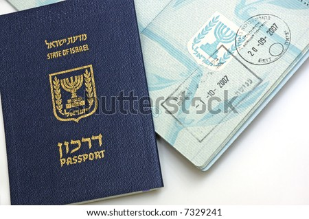 Passport of  Israel citizen on white background - stock photo