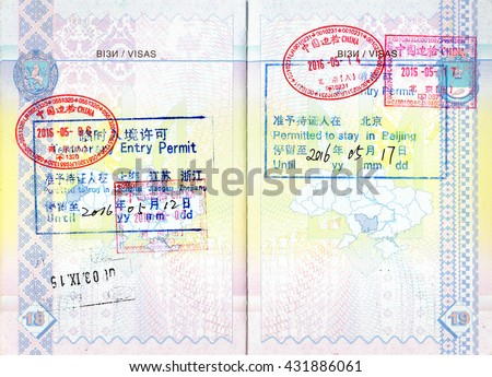 Passport stamps of China, permits to stay in Shanghai and Beijing