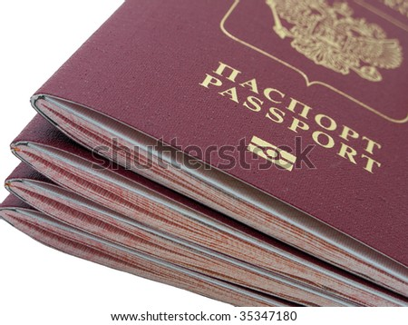 Passport travel document identity business card - stock photo