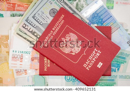 Passport with money dollar euro RUR