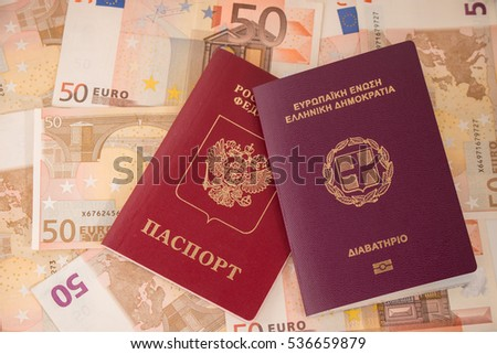 Greek currency stock images royalty free images vectors passports on banknote background russian and greek passports euro banknotes 50 fifty traveling ccuart Choice Image