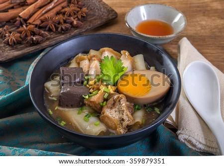 Thai Kitchen Spring Onion Instant Rice Noodle Soup Ingredients