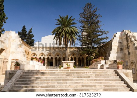 Pater Noster church on Mount of Olives in Israel - stock photo