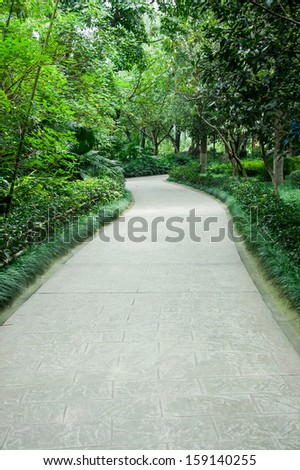 path in a park of Chengdu, China - stock photo
