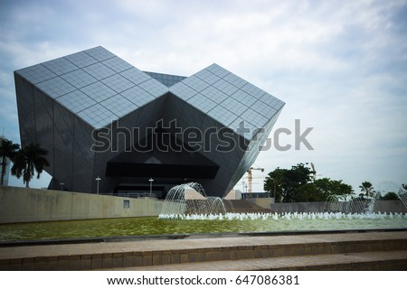 PATHUM THANI, THAILAND - JANUARY 7 2017 :National Science Museum(NSM) -National Museum of Nature and Science offers a wide variety of natural history exhibitions and interactive scientific experiences