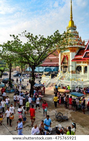 PATHUM THANI, THAILAND - JUNE 04, 2012: The annual ceremony of the temple in Thailand.