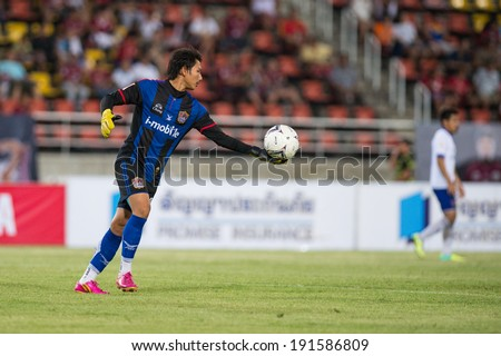 PATHUMTHANI THAILAND-MAY 05:Goalkeeper Dol-loh Ma-i of Songkhla Utd.in action during a Thai Premier League match between Police Utd.and Songkhla Utd.at Thammasat Stadium on May 05,2014,Thailand  - stock photo