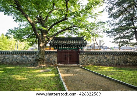Pathway of the Daereungwon ancient royal tombs complex, Gyeongju.
