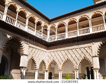 Patio de las Doncellas in Royal palace, Real Alcazar (built in 1360), of Seville, Spain - stock photo