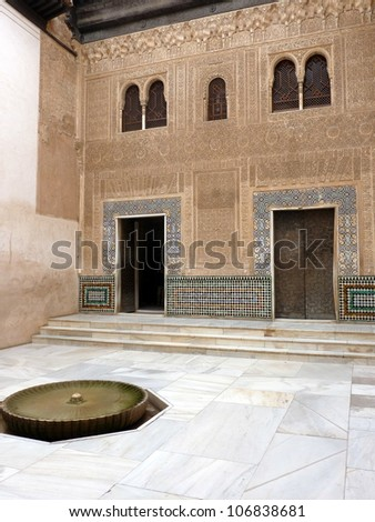 Patio del cuarto dorado, Alhambra of Granada - stock photo