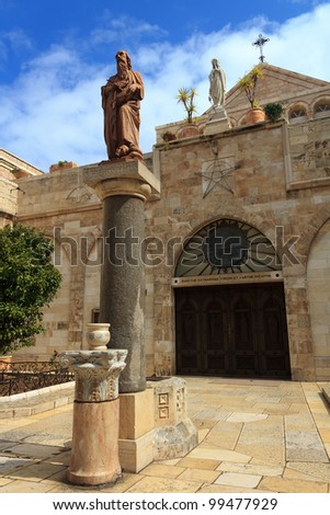 Patio in the church of the Nativity in Bethlehem, Palestine - stock photo