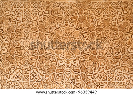 Patio of the lions plaster detail from the Alhambra palace in Granada Spain - stock photo