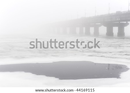 Paton bridge in the foggy day. Kiev. Ukraine