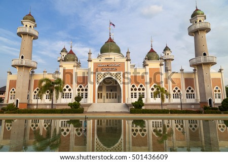 Pattani central mosque with reflection in Thailand