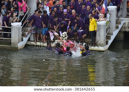 PATTANI, THAILAND - FEB  21,2016 : Lim Ko Neaw Goddess Celebration 2016.  Lim Ko Neaw which will have the procession of 25 Buddha images which will carry them in water and on fire.
