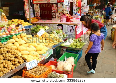 Pattaya walk way food and fruits market, THAILAND - October 31 2015: Fruit and food market and people walkink for shopping at Thepprasit road Norht Pattaya Thailand