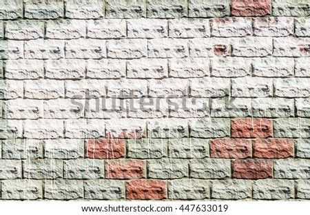 Pattern abstract concrete masonry. Texture - stock photo