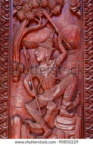Pattern carved on wood in temple thailand