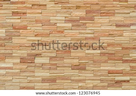 pattern color of modern style design decorative uneven cracked stone wall surface - stock photo
