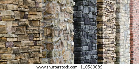 pattern color of sample modern style  design decorative real stone wall surface with cement - stock photo
