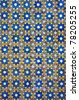 Pattern of ancient blue and yellow portuguese tiles - stock photo