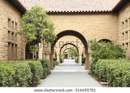 pattern of arches. - stock photo
