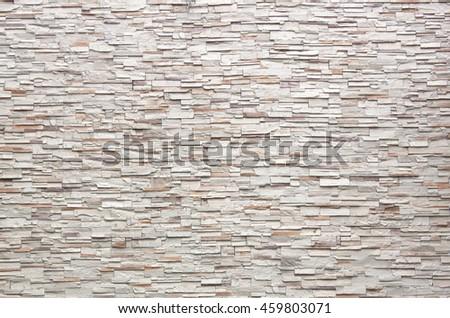 Decorative Stone Wall pattern decorative stone wall background stock photo 239970928