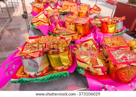 Pattern of Joss Paper, Chinese Tradition for Passed Away Ancestor's spirits, Selective focusPattern of Joss Paper - stock photo