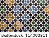 Pattern or texture of ceramic tiles mosaic found in the Alhambra, in Spain - stock photo