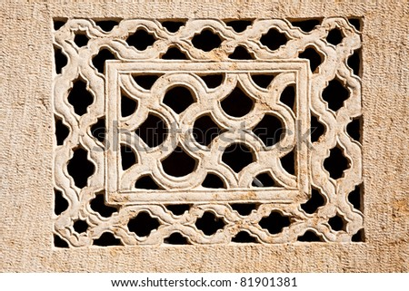 Pattern stone window in Shiraz, Iran. - stock photo
